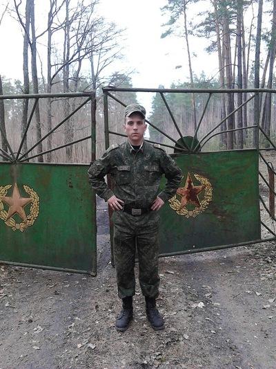 Евгений Хорт, 9 сентября 1988, Светлогорск, id26813483