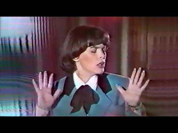 Mireille Mathieu - Où Est L'Amour (1982)
