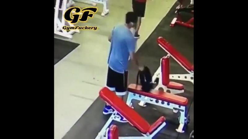 Как не нужно вести себя в спортзале