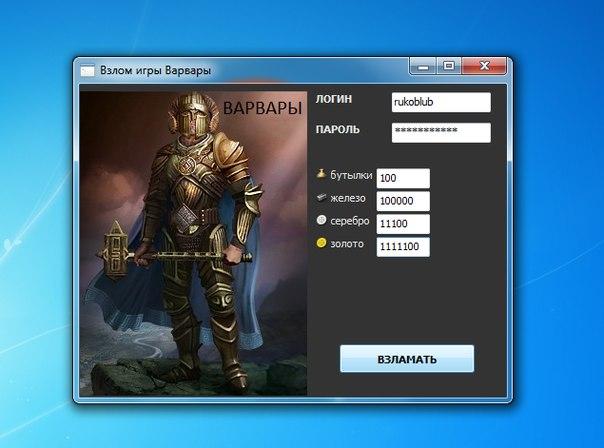 Бесплатно скачать программу для онлайн игр скачать бесплатно bot программа