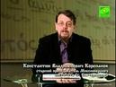 068.Issleduite_Pisaniya.Apostol_Iakov.O_bolyaschih_v_tserkvi(18.10.2011)