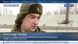 Новости на Россия 24 Рязанские десантники-водолазы прошли испытание холодом