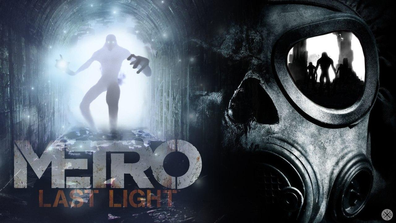 Metro Last Light- скромное мнение