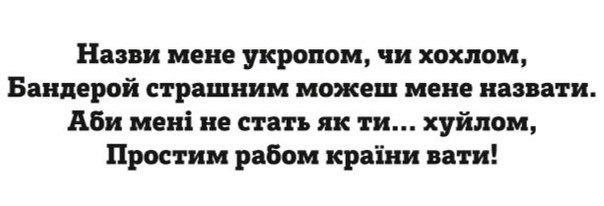 """На Мариупольском направлении террористы формируют """"мощный артиллерийский кулак"""", в район Майорска перебросили бронегруппу, - ИС - Цензор.НЕТ 7540"""