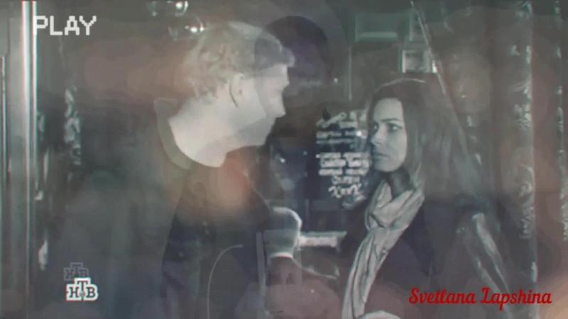 Бизон Карина Штольц анаже Марина