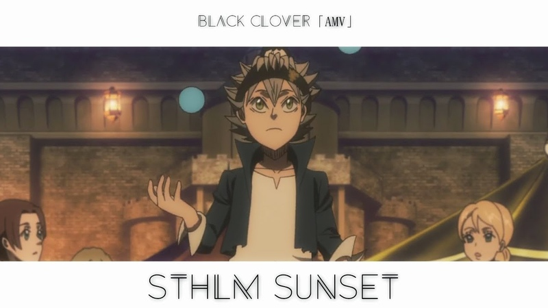 Black Clover「AMV」Sthlm Sunset