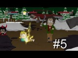Теперь мы доблестные рыцари, которые охотятся на гигантских крыс (South park the stick of truth #5)