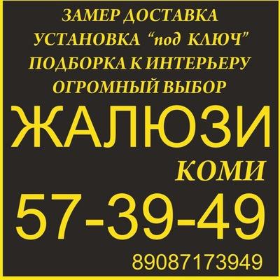 Артём Бардеев