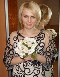 Алеся Бондаренко, 14 мая 1985, Мурманск, id35821595