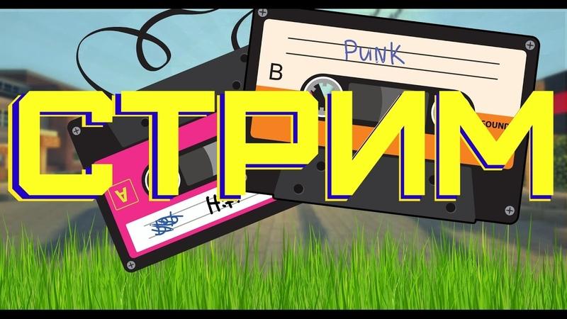 Minecraft Играем на RTM сервере 2