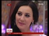 Особлива ведуча ТСН Соломія Вітвіцька  офіційно стала дружиною
