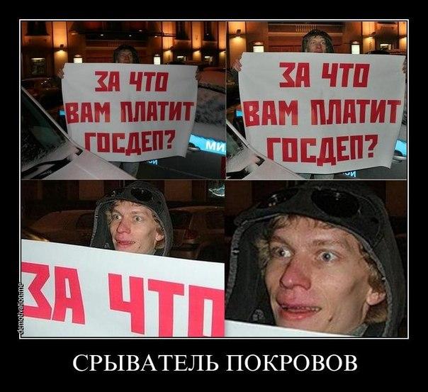В Днепропетровске проводят фестиваль в поддержку украинской армии: собирают на тепловизор для военнослужащих - Цензор.НЕТ 6259