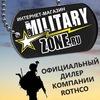 MilitaryZone.ru - милитари одежда из США