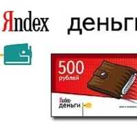 Yandex Money, 13 октября , Омск, id213358714