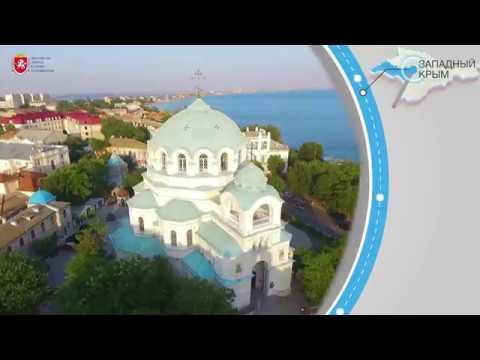 Путешествие в Западный Крым (Малый Иерусалим, памятники древности, дайвинг, грязелечение)