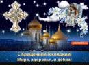 Doc13669270_489837331.mp4