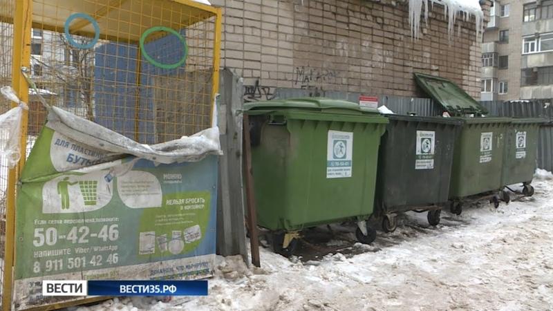 Прокуратура посчитала тарифы на вывоз мусора необоснованными