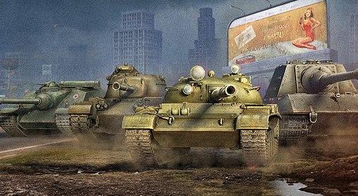 Permanent Link to 2 года World of Tanks- подарки и обновление 0.7.5. Проко