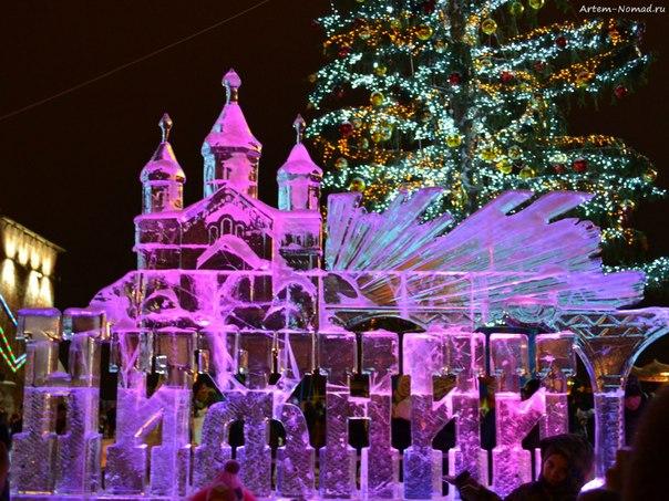 Из Нижнего Новгорода