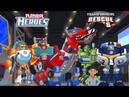 Мультики для детей ТРАНСФОРМЕРЫ БОТЫ СПАСАТЕЛИ Новые ДИНОЗАВРЫ роботы Имена ВСЕХ персонажей 4 и 5
