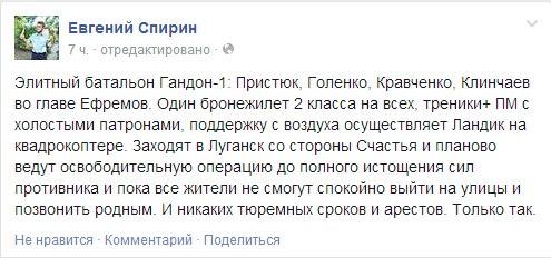 Украинские офицеры, находящиеся в российском плену, являются заложниками, - Гелетей - Цензор.НЕТ 2962