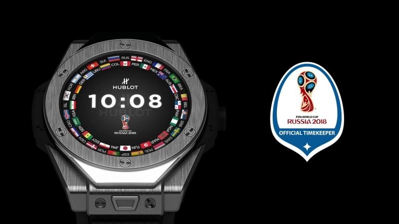 Big Bang Referee 2018 World Cup Russia