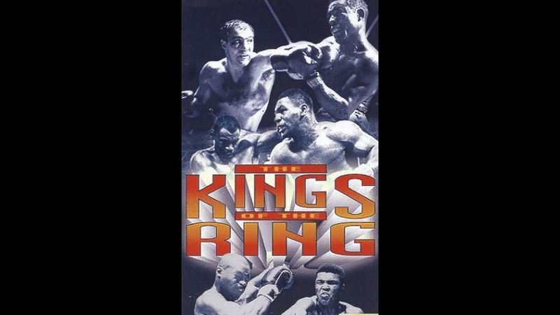 Kings of the Ring - Part 2 – Floyd Patterson to Mike Tyson