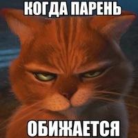 http://cs416821.vk.me/v416821873/67f9/8IYXmpAMwBQ.jpg
