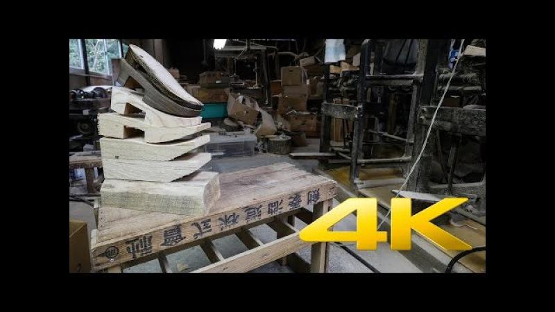 Uchiko Miyabe Geta Ehime 宮部木履工場 4K Ultra HD ⛩ 🎑 🏞