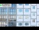 СМАРТ квартал на Солотчинском шоссе.Ход строительства - Март  2018.Капитал-строитель жилья!