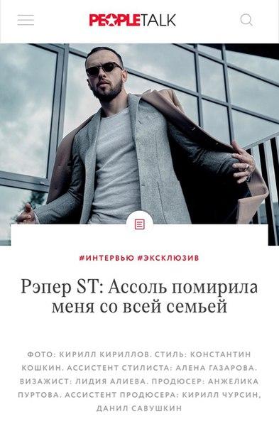 фото из альбома Александра Степанова №1