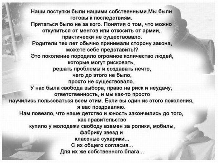 Татьяна Реутова   Лысьва