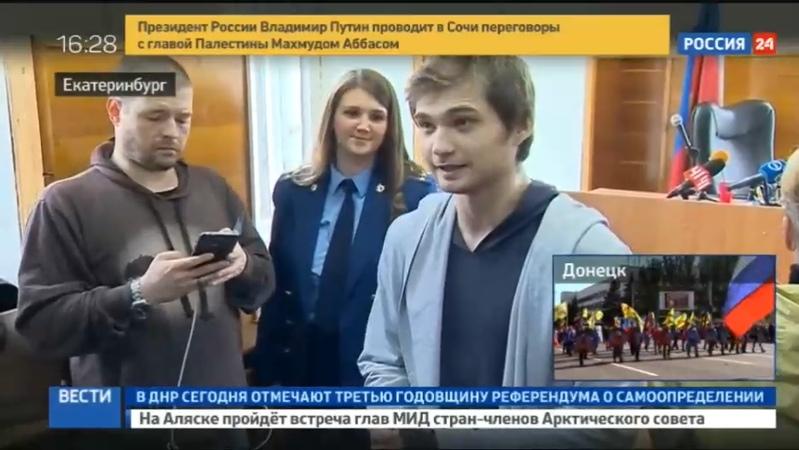 Новости на Россия 24 Покемоны в храме блогер Соколовский расценил приговор суда как победу