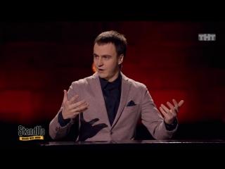 Stand Up: Иван Абрамов - Когда жена и дочь разговаривают во сне