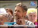 Выпуск «Вести-Иркутск» 13.07.2018 1840