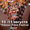 """10-11 августа """"Odessa Tribal Festival 2013"""""""