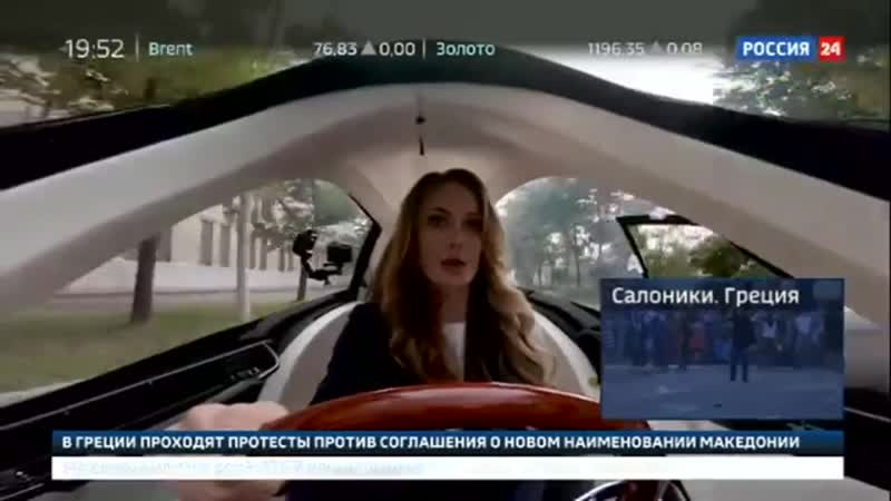 Электромобили_как_перспективный_транспорт_l_Россия_24__Прогр