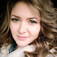 Светлана Федечкина