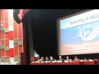 Выступление Председателя политической партии «ПАРТИЯ ВЕТЕРАНОВ РОССИИ»