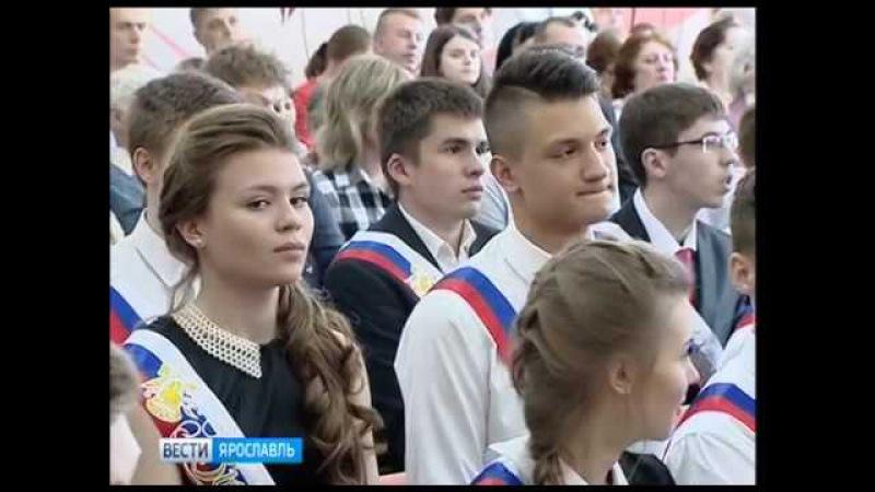 Последний звонок прозвенит для 4679 одиннадцатиклассников Ярославской области