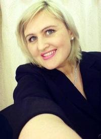 Наталия Трондина