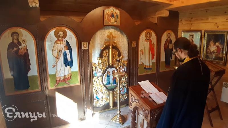 Молитва, молебен Господу Иисусу Христу о здравии, благополучии и спасении благотворителей