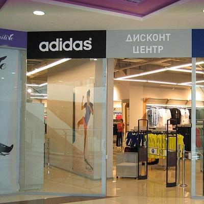 667c08fe Adidas Discount Russia / Адидас Дисконт Россия | ВКонтакте