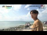 20180414 JGISLAND Окинава#4