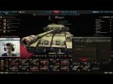 Легкие танки во взводе #2. ТоТ СаМый CEZAR. World of Tanks.