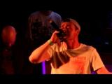 White Hot Ice ft. Руставели - Растаман (Live)