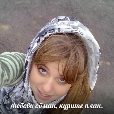 Светик Николаева, 19 декабря , Энгельс, id190177848