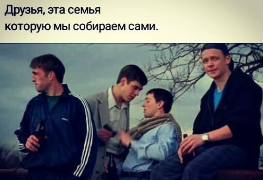 Фото №456239626 со страницы Саника Луценко