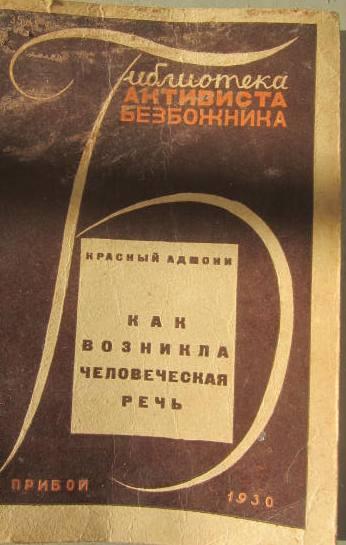 Таганрогские таможенники изъяли у таганрожца книги, изданные более 50 лет назад