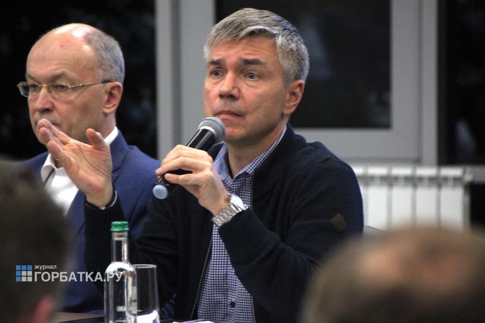 Встреча в Доброграде
